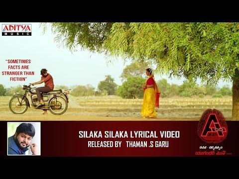 Lyrical song 'Silaka Siguru' from movie 'A' ft. Nithin Prasanna, Preethi Asrani