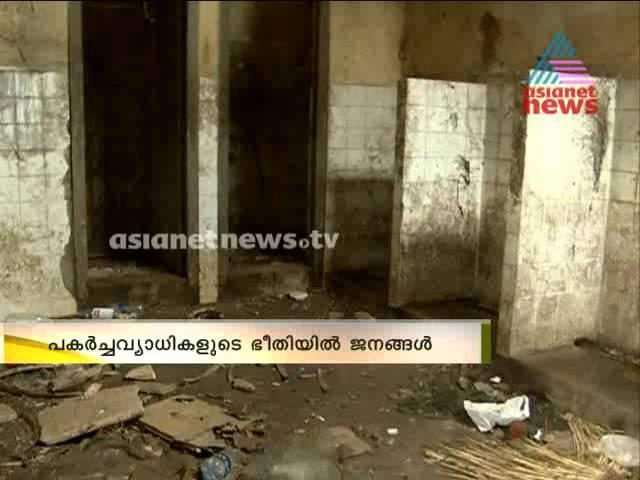 Thrissur Sakthan Stand Has a Poop Problem | ശക്തൻ സ്റ്റാൻഡ് പരിസരം മനുഷ്യവിസർജത്താൽ നിറയുന്നു