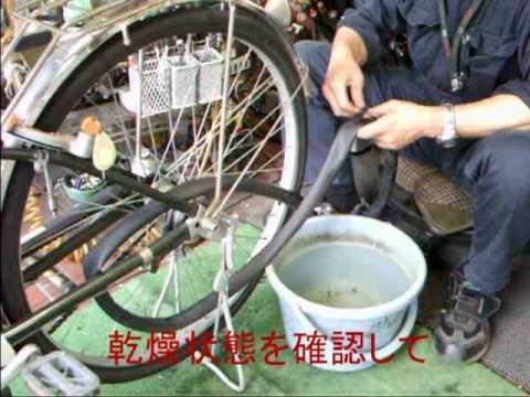 自転車の 自転車 調整 ブレーキ : ブレーキの調整方法(ブレーキ ...