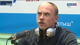 Актуальное интервью Александр Бутрамеев