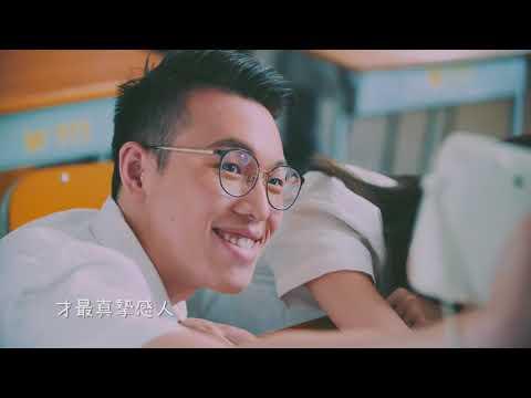 PANDORA潘朵拉樂團 【鄰家的你 The Girl Next Door】Official Music Video