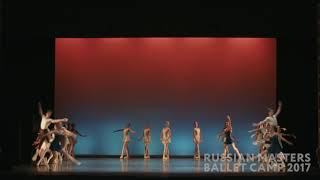 Grand Waltz / I. Larionov / R. Glière / Stars Gala - Russian Masters Ballet Camp 2017