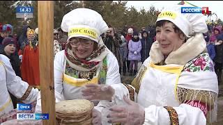 Масленичные гулянья накануне развернулись по всему Омску
