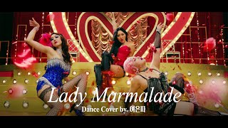 YEP(여은파) 'Lady Marmalade' Official MV