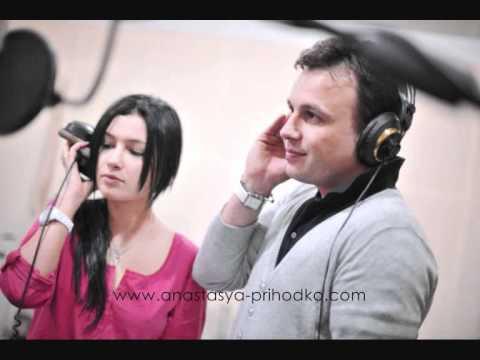 Анастасия Приходько и Давид