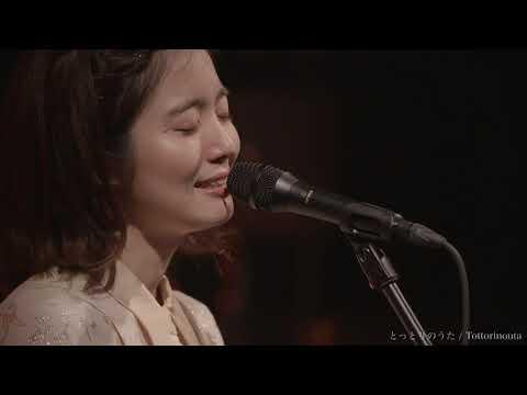 杏沙子‐ONLINE LIVE「フェルマータ、ストーリー ~21分の12~」ダイジェスト
