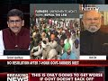 Trending Tonight   Centre And Farmers 4th Round Of Talks: Stalemate Continues - 22:35 min - News - Video