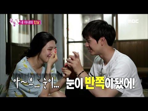 [We got Married4] 우리 결혼했어요 - Sung Jae♡Joy, make public 'No makeup face'! 20150822