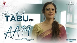 Actress Tabu invited to be part of AA19 movie ft Allu Arju..