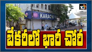Major theft at Karachi Bakery in Hyderabad..