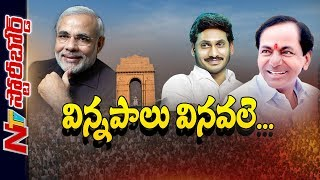 Special Focus On CM Jagan And CM KCR Delhi Tour: Story Boa..