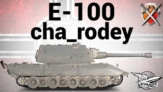 E-100 - ЩиМ 03 - cha_rodey