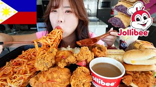 JOLLIBEE FILIPINO FAST FOOD MUKBANG 먹방 UBE PIE, SPICY Chicken Sandwich,  Spaghetti, Fried Chicken
