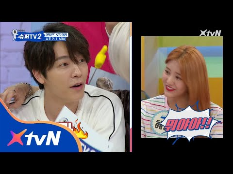 SUPER TV 2 한국어 천재(?)비장의 카드 동해가 화났다? 180607 EP.1