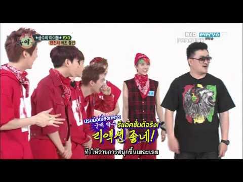 [Thaisub] 130710 Weekly Idol - EXO {EXOPARADISE} [1-4]