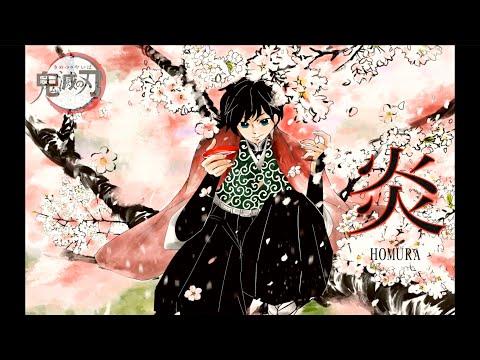 【男が歌う(-3)】 LiSA - 『炎』《劇場版「鬼滅の刃」無限列車編》covered by Kengo Adachi