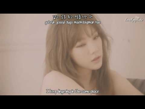 Taeyeon - 11:11 MV [English subs + Romanization + Hangul] HD
