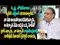 Senior Director K Bapayya About Senior NTR Cine Journey- Interview
