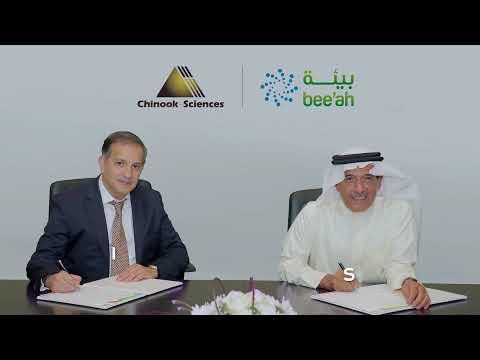 Region's first waste - to - hydrogen project in Sharjah
