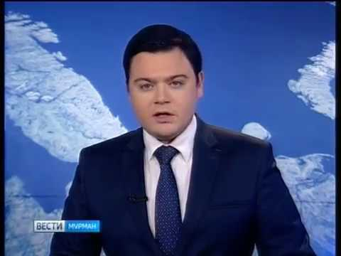 В Мурманске завершено расследование уголовного дела о сбыте наркотиков в особо крупном размере