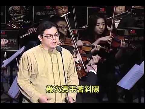 中國藝術歌曲-故鄉(陸華柏曲,張帆詞)