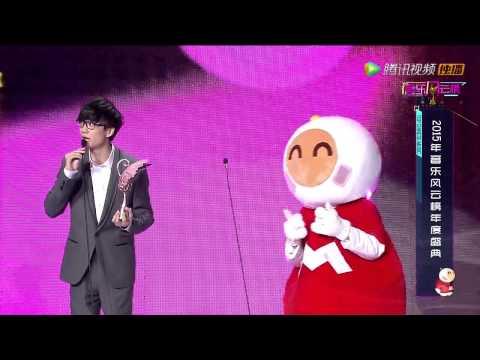 ★【2015音乐风云榜盛典全程】★华晨宇TFBOYS成最大赢家