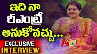 Actress Raasi Exclusive Interview..