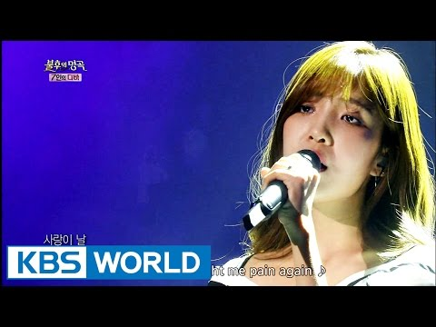 Kim Nayoung - Once Upon A Day | 김나영 - 하루 [Immortal Songs 2/2016.09.03]