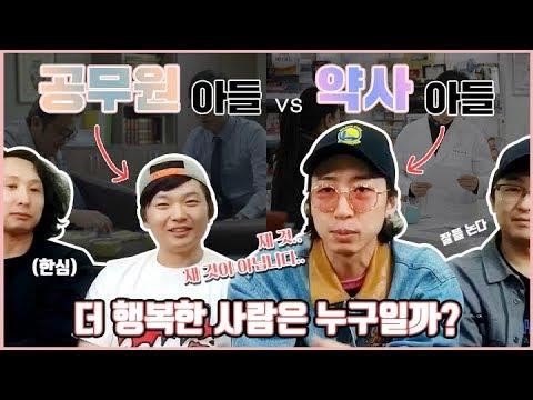 [로펀V] 쌍문동 캥거루 vs 안양 캥거루, 진짜 캥거루를 찾아서