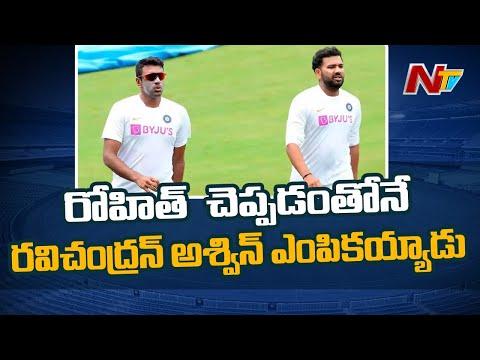 T20 World Cup 2021: Rohit Sharma behind Ravichandran Ashwin's return?