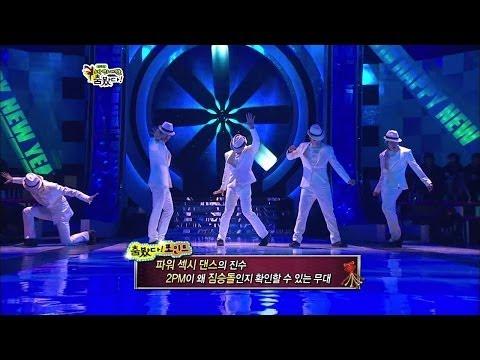 【TVPP】2PM - Power Sexy Dance, 투피엠 - 파워 섹시 댄스 @ Star Dance Battle