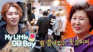 Should We Play Rock-paper-scissors and Make the Loser Marry First? [My Little Old Boy Ep 160]