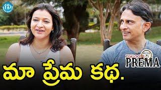 Manjula Ghattamaneni And Sanjay Swaroop's Love Story || Dialogue With Prema