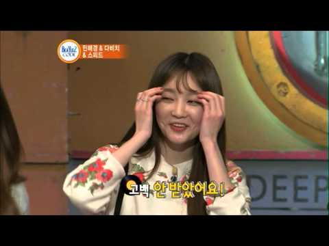 비틀즈코드2 59회 하이라이트 _ 강민경, 장동민의 오싹한 연애
