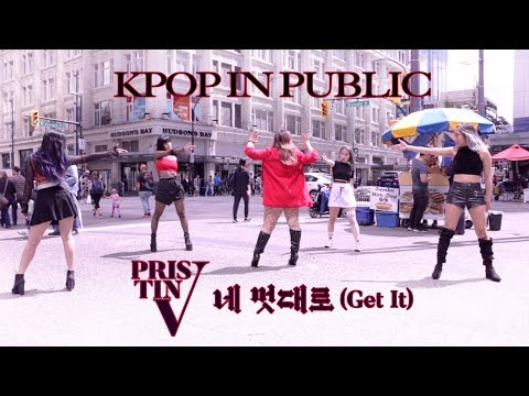 [KPOP IN PUBLIC - GET IT 네 멋대로 DANCE COVER] - PRISTIN V - 프리스틴V [YOURS TRULY x BLACK CORE x EVERALD]