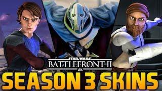 *SEASON 3* LEGENDARY SKINS? in Star Wars Battlefront 2