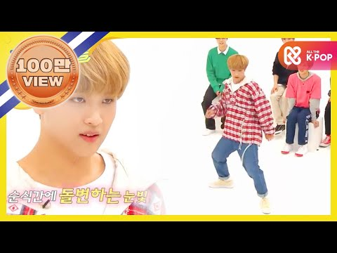 [Weekly Idol EP.378] Haechan's SM.ent random play dance with deadly charm
