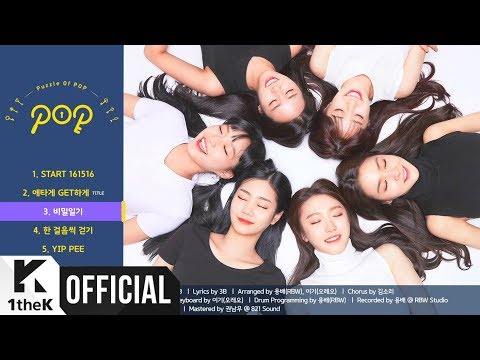 [Teaser 2] P.O.P _ 'Puzzle Of POP' Highlight Medley
