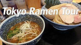 The BEST Tsukemen Noodle つけ麺 Ramen Shops in Tokyo! (Menya Itto, Fuunji, Miyamoto)