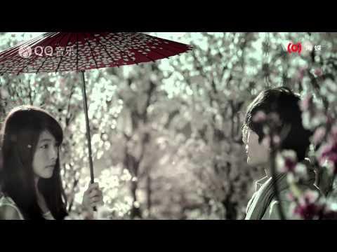 许嵩 - 山水之间 MV