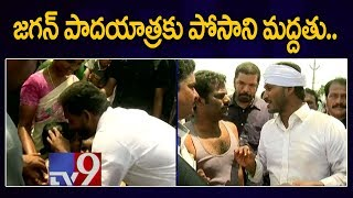 I will support Jagan all the way to become CM: Posani..