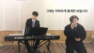 김효영(Kim Fine) - 봄(Spring) _ 이소라(Lee So Ra) Cover