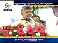 AP CM lays the foundation stone for AP Forensic Science Laboratory at Tulluru
