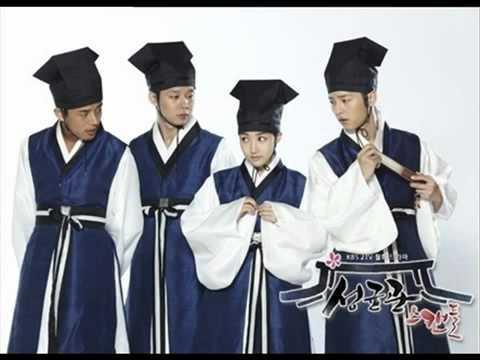 [성균관 스캔들 OST + DL mp3] Full 찾았다 (Found - Chajatta) - 한얼 (Han Eol) SKK Scandal