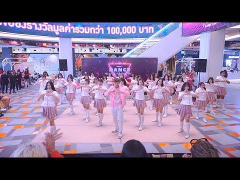 180916 K-GIRLS cover PRODUCE48 (프로듀스48) - PICK ME (내꺼야) @ SHOW DC (Semi-Final)