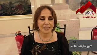عفاف-راضي-تعلن-لـ-بوابة-الأهرام--عودتها-للساحة-الفنية-بعد-غياب-سنوات