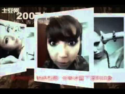 鍾舒漫-給自己的信 (國語版)