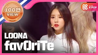 Show Champion EP.282 LOONA - favOriTe
