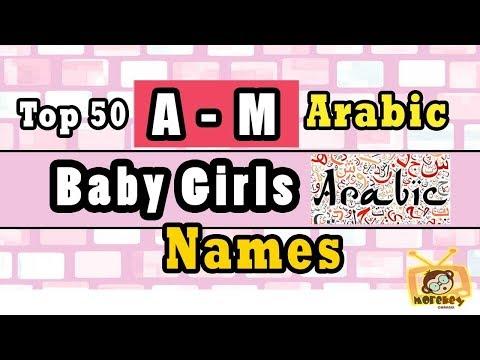 Modern Muslim Baby Girl Names Videomoviles Com