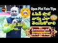 అదృష్టం- ప్లాట్ | BEST VASTU  TIPS| HOW TO SEE OPEN PLOT VASTU BY NANAJI PATNAIK | SHUBHAM TV
